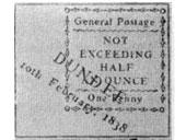 Винахід поштової марки